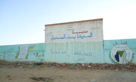 بعد الثورة – مجانية التعليم في السودان