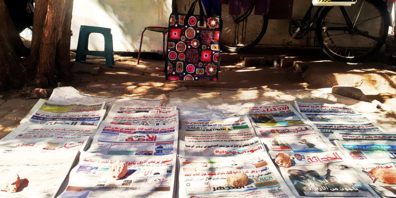 In the making: press freedom in Sudan
