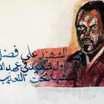 A cornerstone of Sudan's revolution: doctors