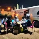 'Sudan's Vein'