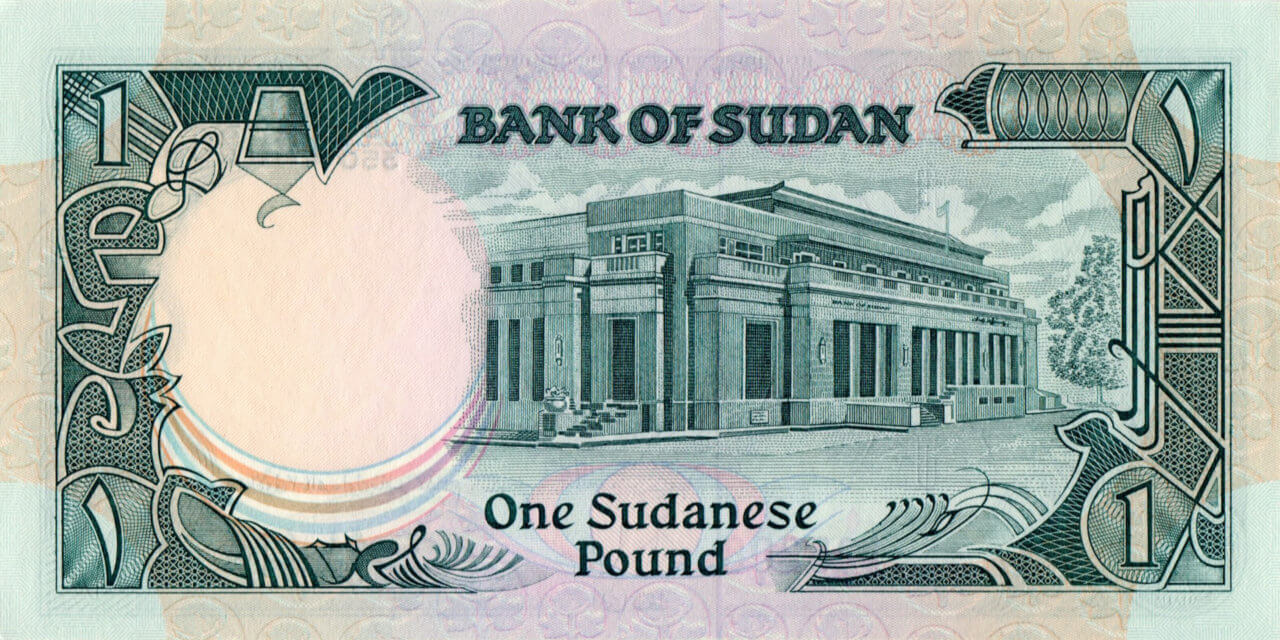 Sudan's banking sector in a confidence crisis