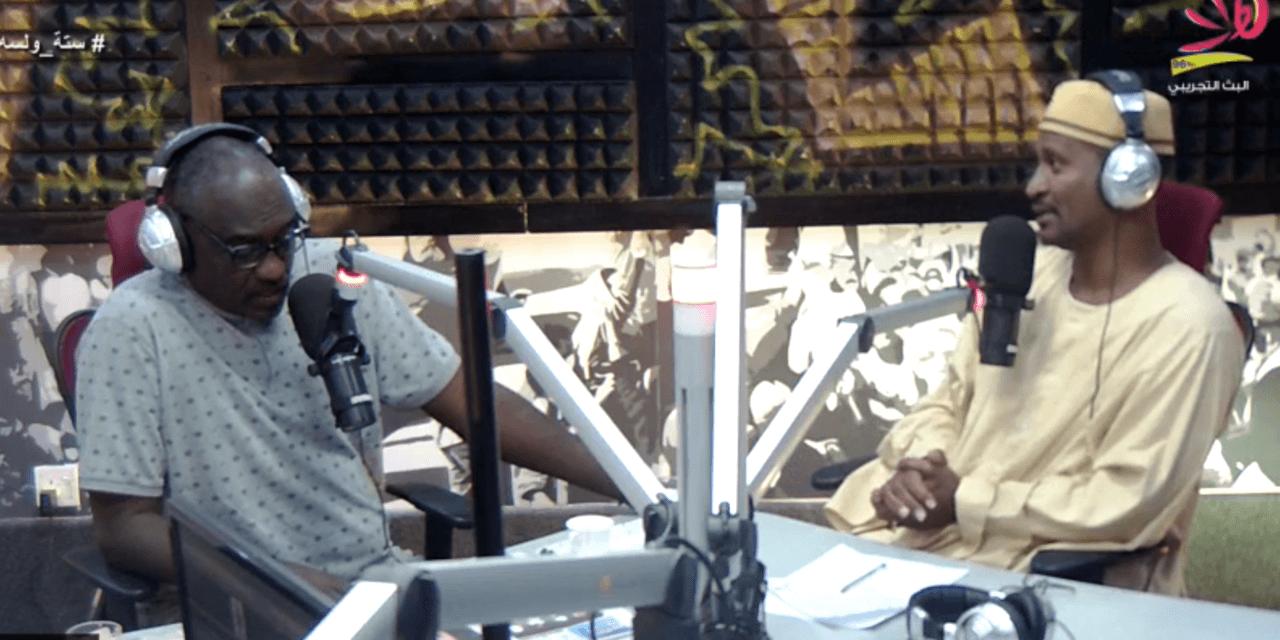 هلا 96: إذاعة الثورة السودانية